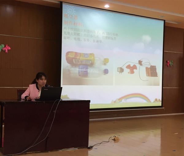 县学前教育优秀青年教师教学具制作汇报展示活动在实验幼儿园举行