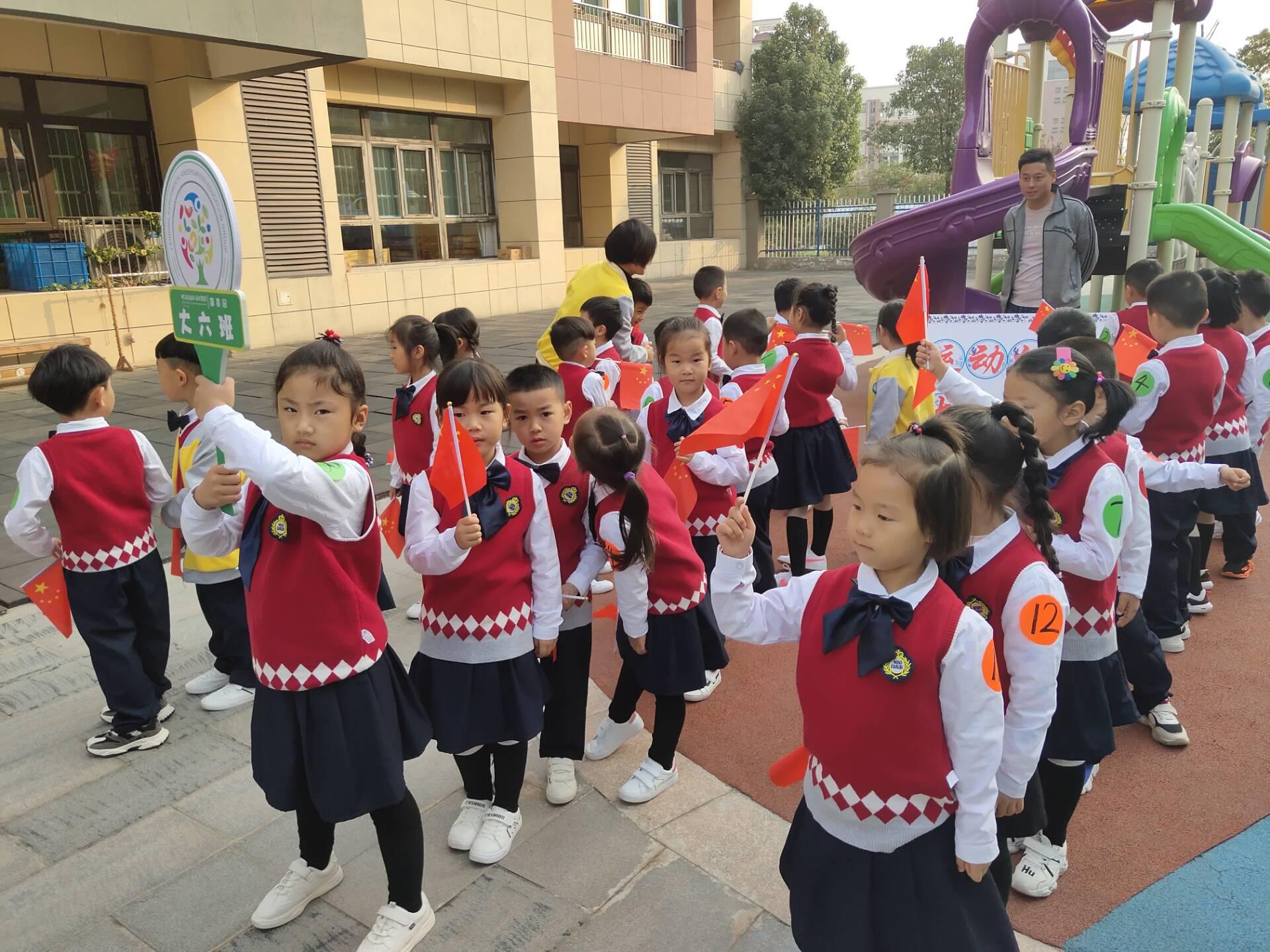幼儿园向前冲晨操_肥东县实验幼儿园——快乐运动,健康成长